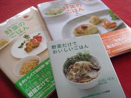 izumimirunさんレシピ本2