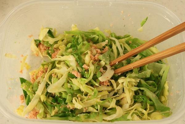 寿司レシピ3
