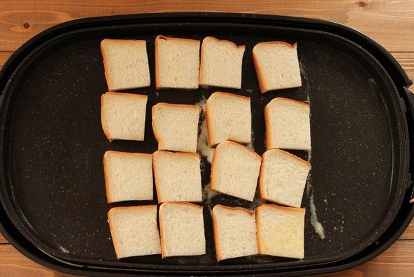 トーストレシピ1