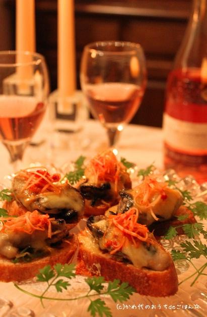 牡蠣のピリ辛ブルスケッタ