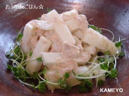 ツナ缶 de 大根サラダ