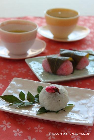 桜皿と湯呑