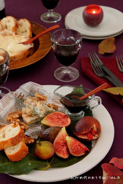 秋色テーブル チーズを楽しむ