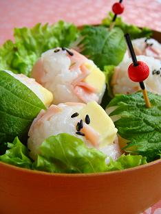 レモン寿司3