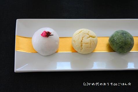 和菓子を楽しむ(長皿)2