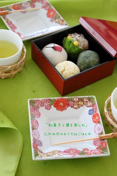 和菓子を楽しむ花柄