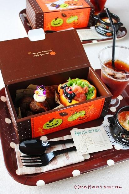 $かめ代オフィシャルブログ「かめ代のおうちdeごはん」Powered by Ameba