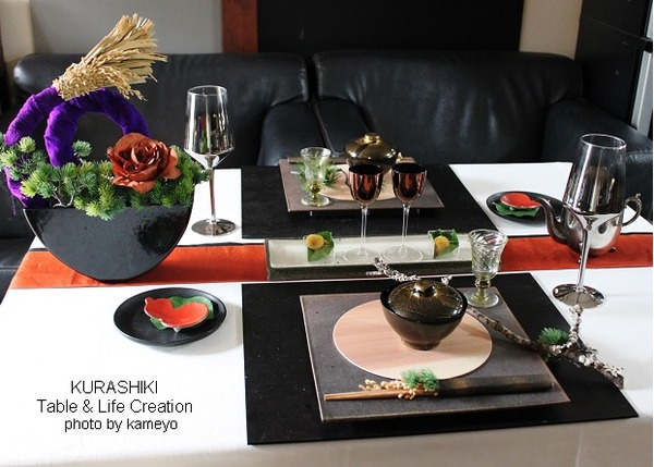 倉敷テーブル横