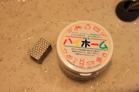 ダイヤモンドパッド