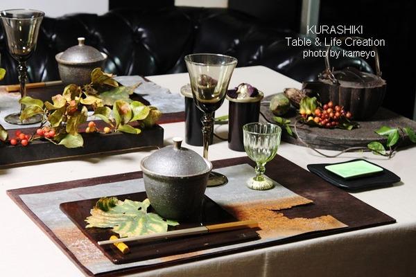 倉敷テーブル