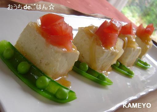 お豆腐のぷるぷるマリネ♪よ~く冷してどうぞ~☆