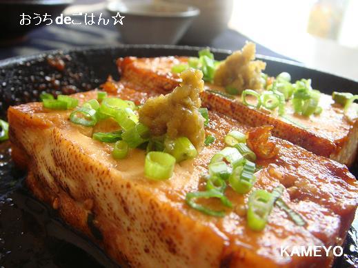 焼き豆腐のテリヤキ