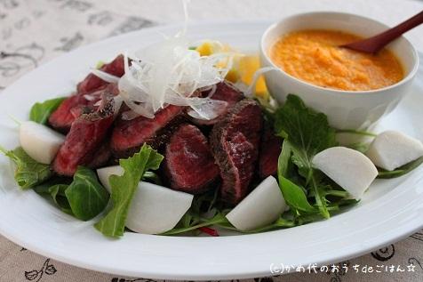 ステーキサラダ にんじんドレッシング(全体)ブログ