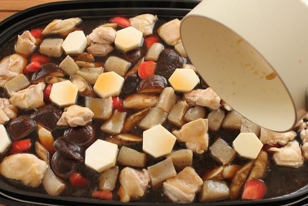 筑前煮レシピ3