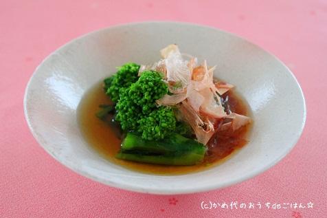 菜の花のおひたし(レシピ)