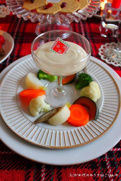蒸し野菜のリース 豆腐クリーム