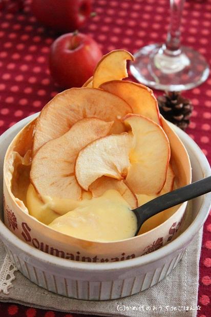 サクサクりんごチップスとスーマントラン