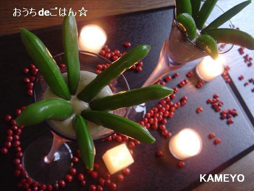 f019ebc9.jpg
