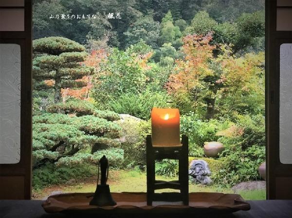 楓花のキャンドル卓