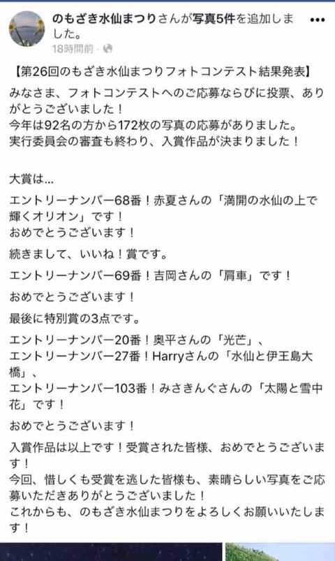 IMG_6022