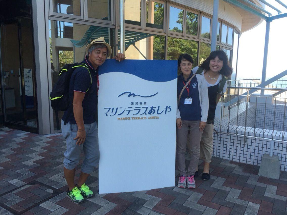 【地域おこし協力隊】福岡県・芦屋町の協力隊に会いました ...
