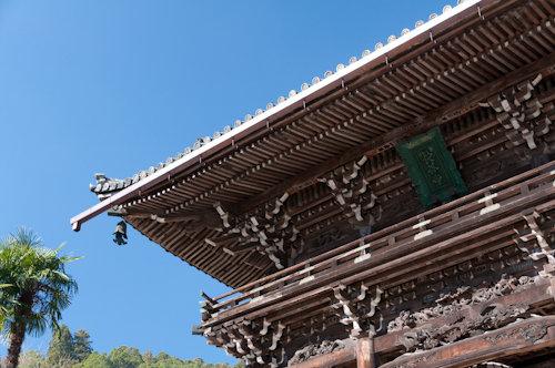 20121125長谷寺1_500