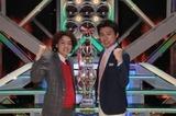 学天即(c)NHK
