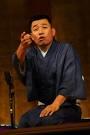 桂 三喬 rakugomeikan
