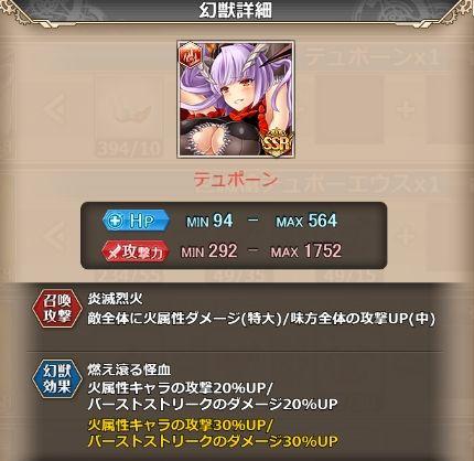 2019y02m12d_160338339