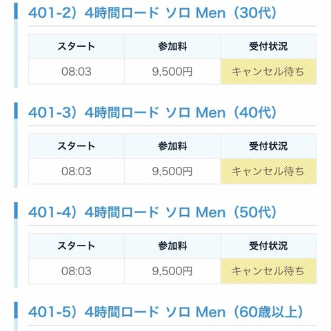 66BB1180-9DB4-4AEF-8966-58E42C2F1999