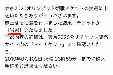 20D6516C-275C-467C-8C87-A4C9635710CC