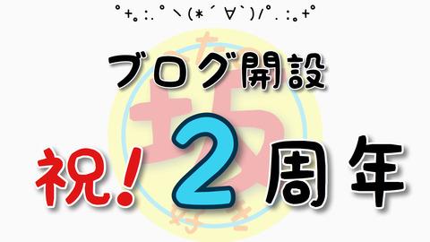 02F98CED-D2C0-4D03-8E28-EE8BE9B635F4