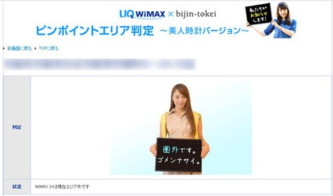 not_wimax
