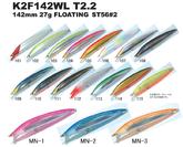 K2F142WL