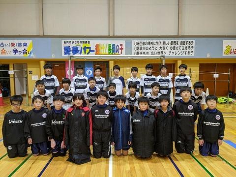 13.GoTo東電