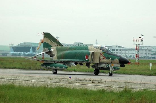 376 RF-4EJ(Ferry)②