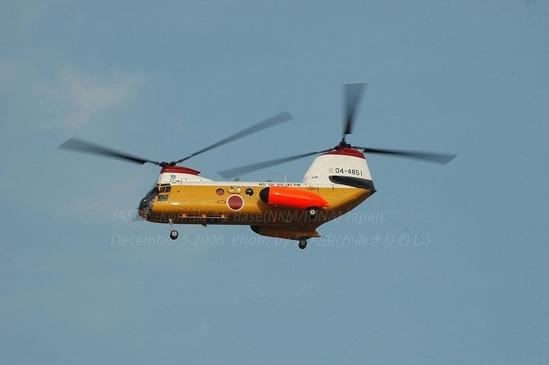 851 KV-107ⅡA-5
