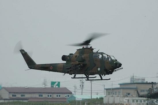 73489 AH-1S(VATH)