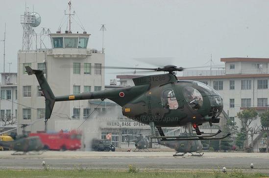 31286 OH-6D(VATH)