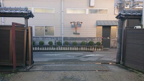 駐車場出口