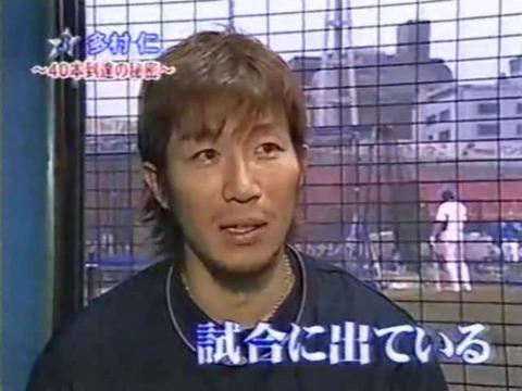 2004tamura