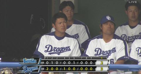 【練習試合結果】ベイスターズ2-3中日ドラゴンズ 2試合連続一点差負け
