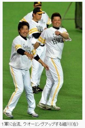 SBhosokawa
