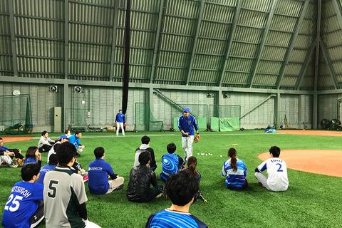 DeNAが野球体験イベント、ファーム屋内練習場で「大人の夜間練習」開催