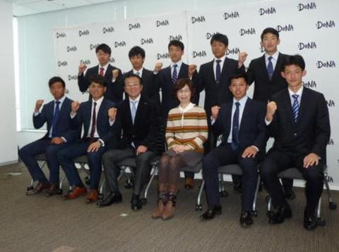 陸上瀬古氏、DeNA新人に「女子アナは野球選手好き」