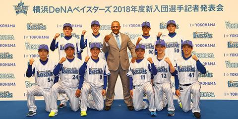 (*^◯^*)横浜の2017年ドラフトがまたしても大当たりだった件