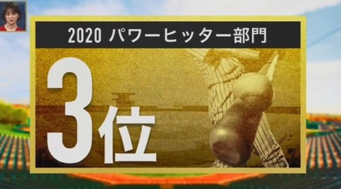 bandicam 2020-12-21 00-51-17-899