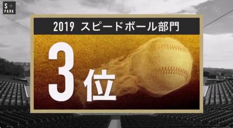 bandicam 2019-11-18 10-13-49-805