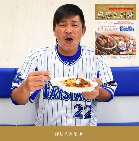 高崎健太郎 プロ10年 178登板 84先発 616回1/3 25勝40敗 防御率4.22