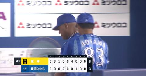 【ベイスターズ試合結果】[2018/8/11] DeNAベイスターズ3-8阪神タイガース 負け